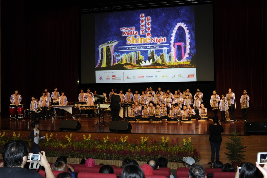 AngKlung ShineNight